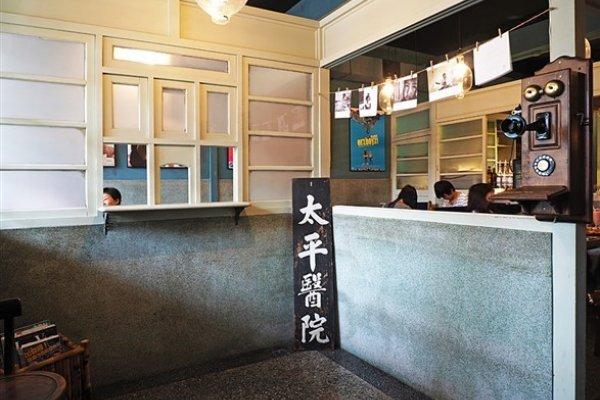 金城武也來掛號喝咖啡!特選3家保留懷舊風情的老屋咖啡