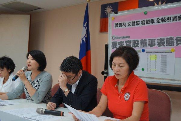AV女優悠遊卡爭議》台北市議員點名戴季全下台 揚言杯葛預算