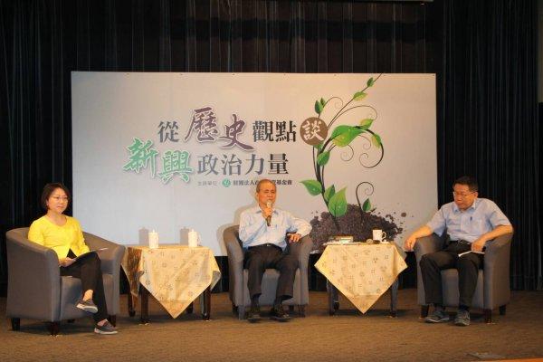 柯文哲「非典型助選」與大安區立委參選人范雲同台