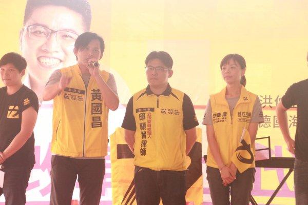 邱顯智成立競選辦公室 黃國昌、洪慈庸站台