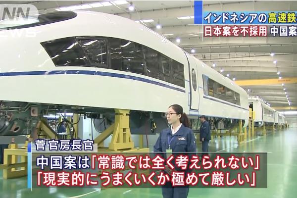 日本新幹線輸給中國高鐵?日媒:高品質不敵價格戰