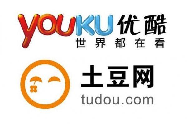 阿里巴巴大手筆 1445億元收購中國最大影音分享網站「優酷土豆」