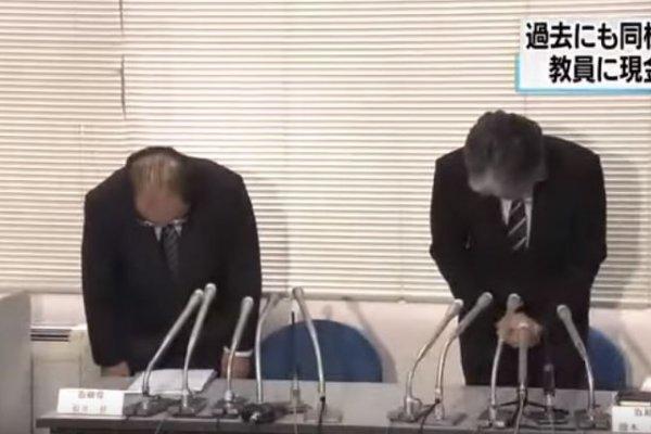 日本出版界醜聞》在教科書審核期間塞錢給校長老師 三省堂社長道歉