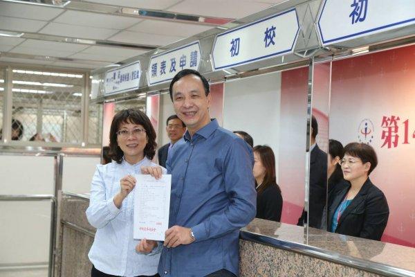 談王如玄軍宅風暴 朱立倫:綠營用負面選舉傷害台灣民主