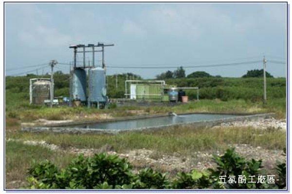 朱淑娟專欄:經濟部要對造成中石化安順廠汙染道歉
