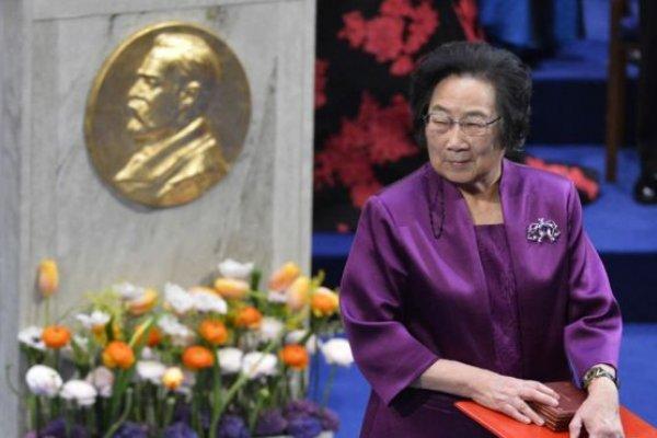 屠呦呦在瑞典首都領取諾貝爾醫學獎