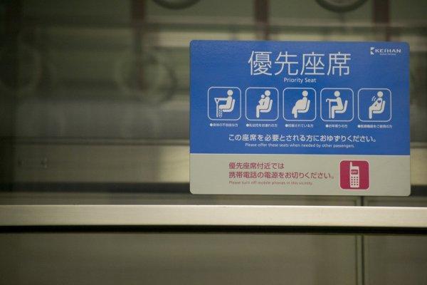 孕婦想坐優先席卻被說:「生孩子又不是生病,老人優先!」