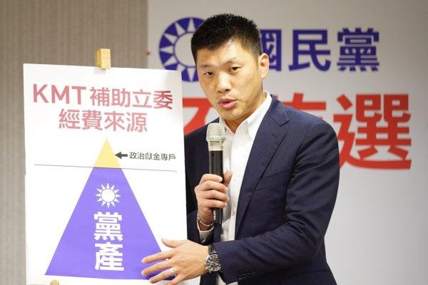 防國民黨不擇手段勝選?民進黨宣布成立「抓鬼大隊」