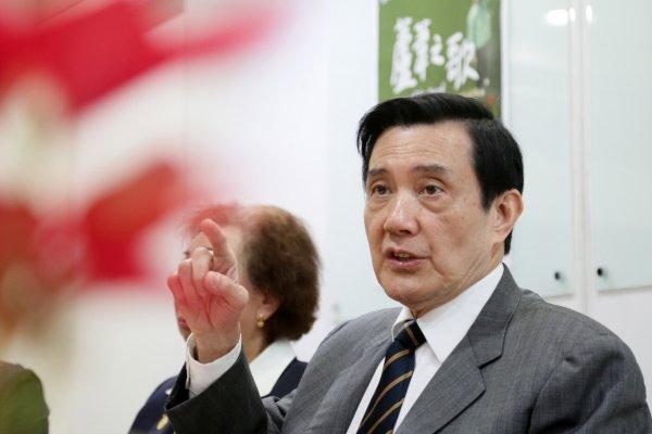 李登輝否認釣魚台屬於台灣, 府方:喪權辱國