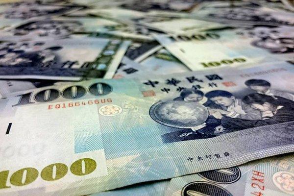 台灣經濟顯現荷蘭病症狀?央行:現象並不相似