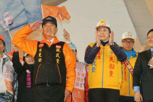 王建民觀點:親民黨政治光譜之辯