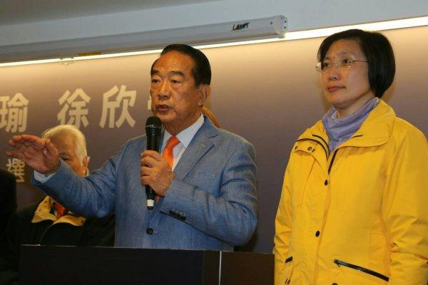得票數竟比黨員數還少!徐欣瑩辭民國黨主席