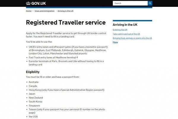旅英更便利!台灣護照納入英國「快速通關計劃」