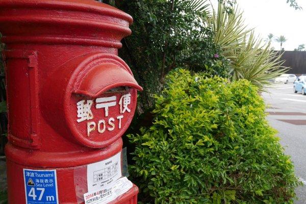 盤點日本11個最特別的郵筒!人氣不輸觀光名勝