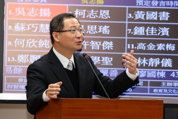 高教計畫08年政黨輪替也沒被擋 吳志揚替馬政府抱不平