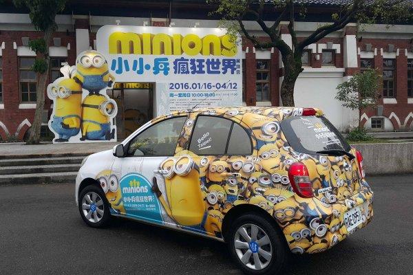 黃色軍團來襲 街頭捕獲野生瘋狂小兵車