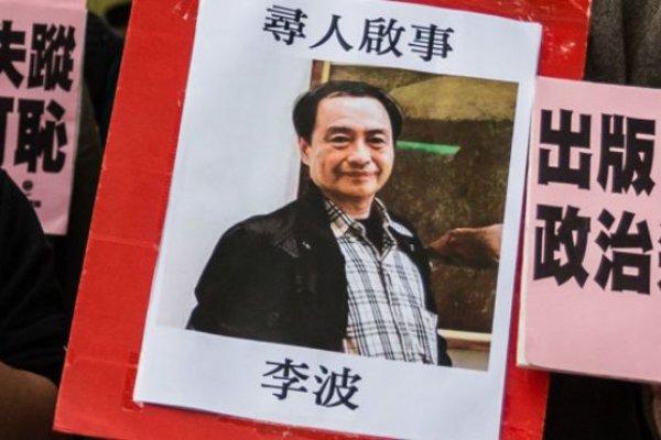 香港書商李波返港受訪:銅鑼灣書店做了不該做的事