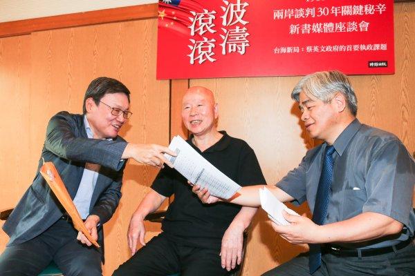 陳健邦觀點:蔡英文就職演說的異想-自由、寬容、公義,海峽和平,中程協議