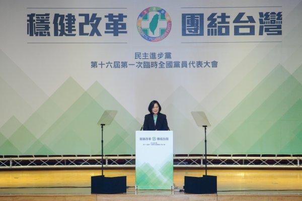 孫慶餘專欄:「改革」與「維持現狀」並行的五二〇後新政