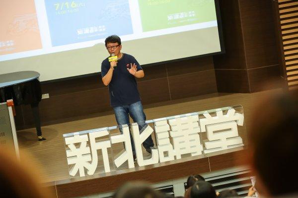 新北講堂首站》紀錄片導演楊力州 發掘台灣社會生命力