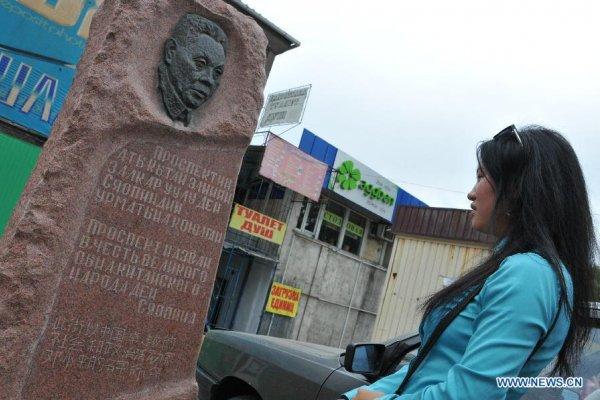 崇敬中國改革開放成就 莫斯科市郊有條「鄧小平街」