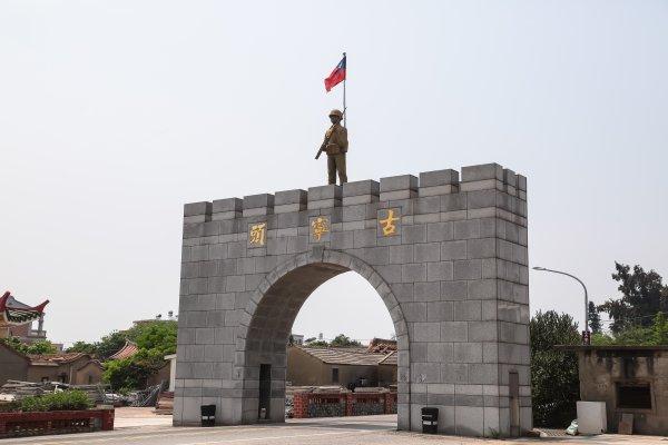 劉錫輝觀點:古寧頭戰場陣亡者悲歌