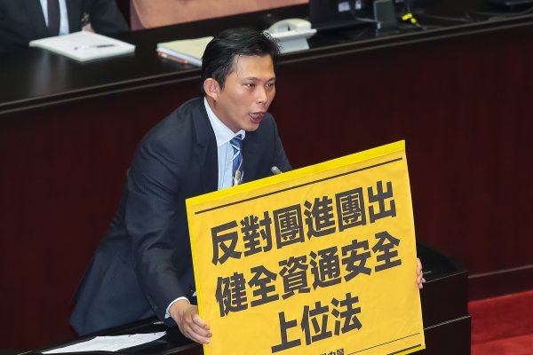 劉昌坪觀點:令人憂心的資安法草案