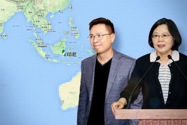 銀行家觀點》新南向政策  吳新興:以人為核心 打造華裔人才培育中心