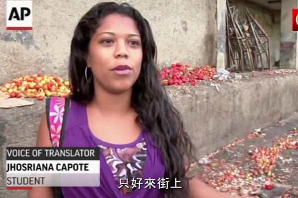委內瑞拉經濟崩盤》有錢也買不到食物!女大生街頭翻拾垃圾「找吃的」