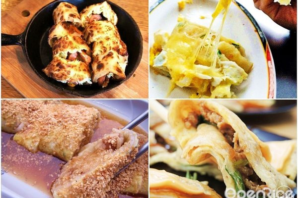 你最愛什麼口味的蛋餅?這4家內行人才知道的蛋餅小店,每間料都超特別!