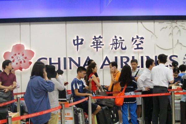復興航空國內外航線,行政院協調華航全面接手