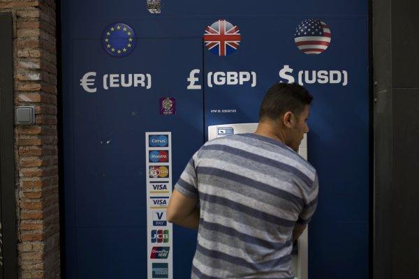 多維觀點》英國金融民生跳進不確定未來