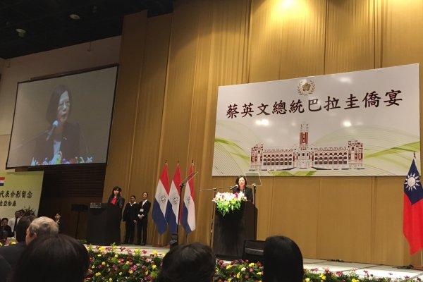 亞松森宴請僑胞 蔡英文:地球的另一端,還有這麼多台灣人打拚
