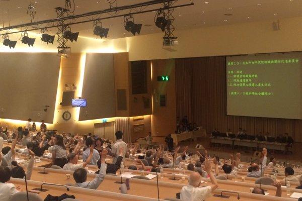 院士會議表決通過中研院改進委員會 項武忠:我不可能滿意