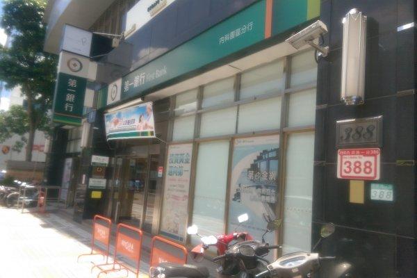一銀ATM遭盜領 全台1162台同款ATM停用