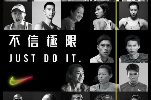 Nike 78歲創辦人最真誠告白:你越努力不懈,運氣就越強