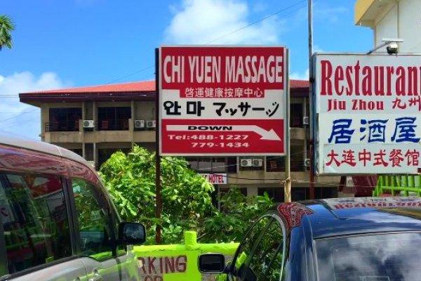全球唯一講日語的台灣邦交國!這裡有海洋美景,還有熱愛嚼檳榔的可愛國民