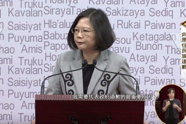 陳偉忠觀點:民進黨「天人五衰」執政危機(1):社會事件上綱為政治事件