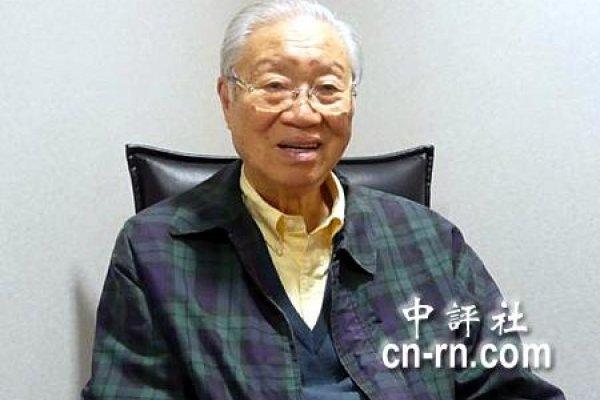 蔣介石、宋美齡的牧師 96歲周聯華駕車昏厥離世