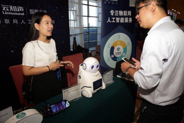 觀點投書:加劇台灣低薪問題是AI化必要之惡?