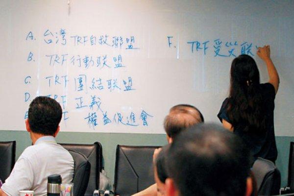 慘重!看錯人民幣,台灣3700家企業面臨關廠風暴