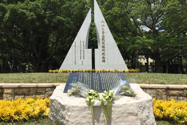 台北市首座「八二三砲戰紀念公園」揭碑 155公厘加農砲入列