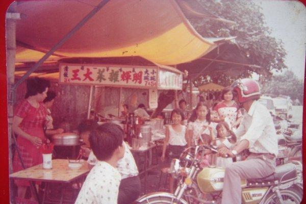 剩菜剩飯大鍋炒,竟是夢幻美食!高雄必吃的這道名菜,展現台灣最自豪民族性