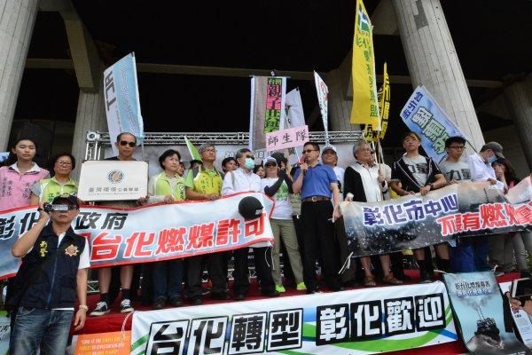 朱淑娟專欄:台化先做好環保承諾 才能保障員工工作權