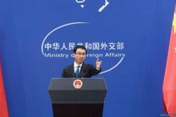幫北韓發展核武?中國企業遭美國司法部起訴 中方反控美「長臂管轄」