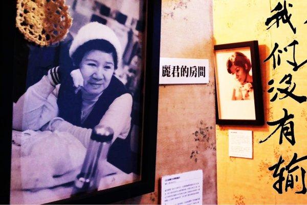 為何一名台北妓女,會獲得諾貝爾和平獎提名?課本不提的「性福」產業史