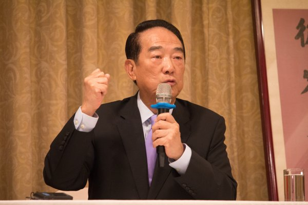陳朝平觀點:宋主席的符號政治學與北京之察言觀行
