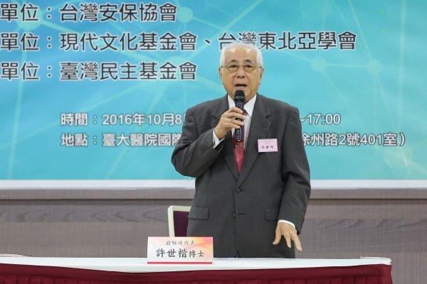 前駐日代表許世楷:維持現狀的「邏輯推理」答案就是台灣獨立