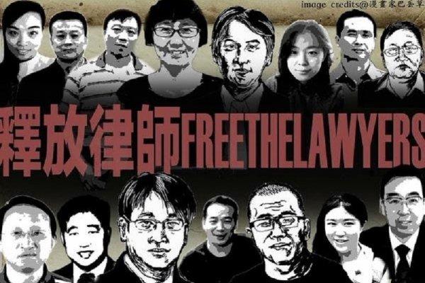 瑞典來鴻》中共對待律師與納粹何異?談司法部6條最新禁令