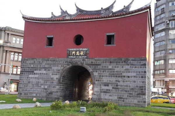 清朝政府在台灣建立的最後一座城池!走訪北門周遭古蹟前,你該了解的事…